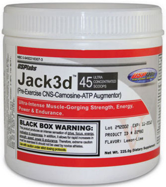 jack Jack3d   споделено мнение