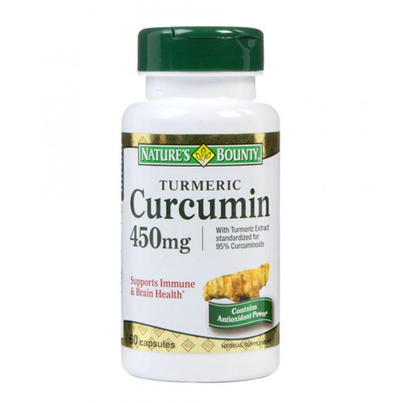 natures turmeric curcumin 800x800 Куркума   повече от подправка