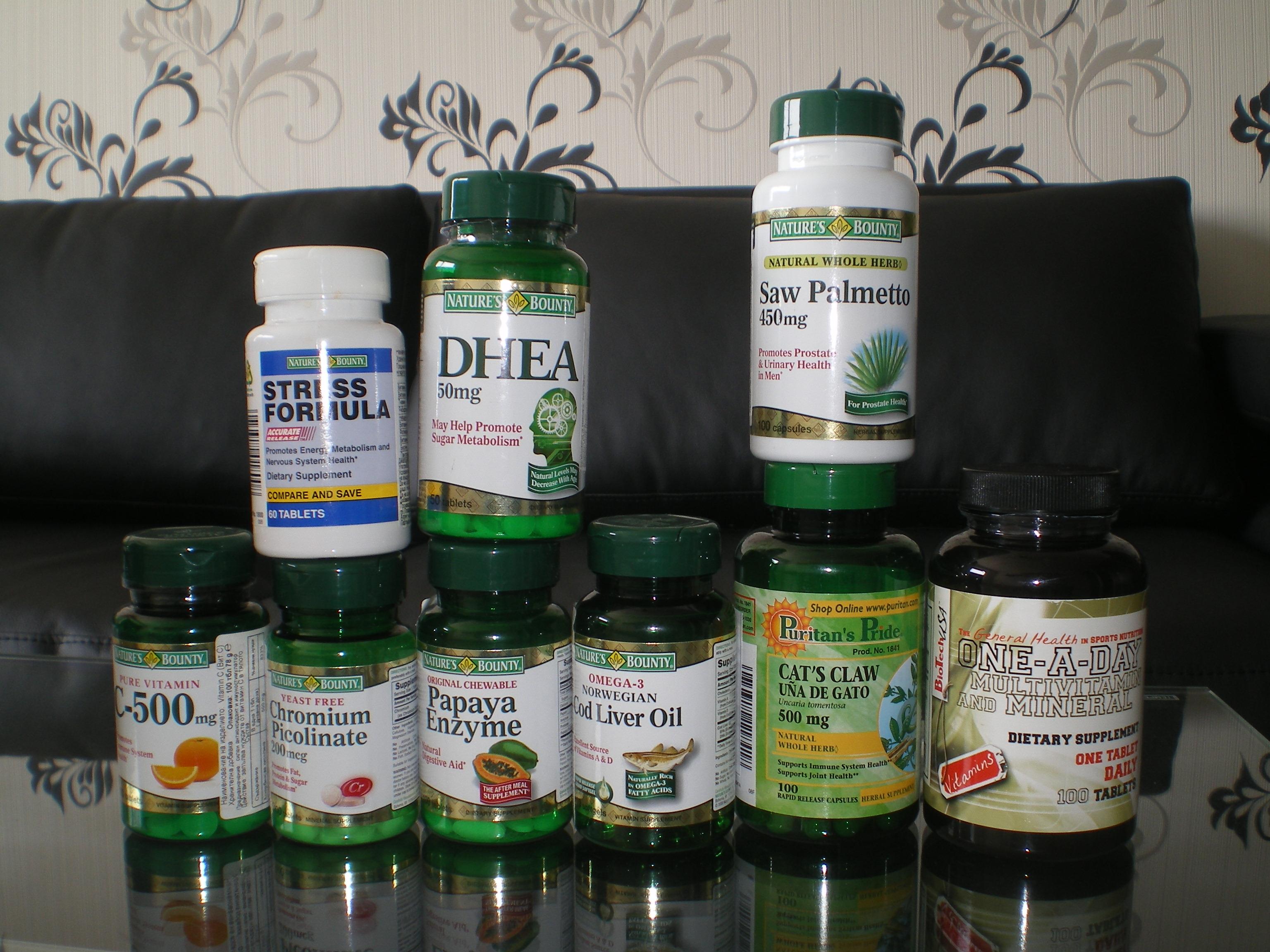 IMGP5921 Хранителни добавки за здраве