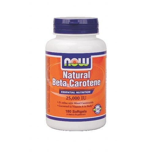 beta caroten Витамин А и косата