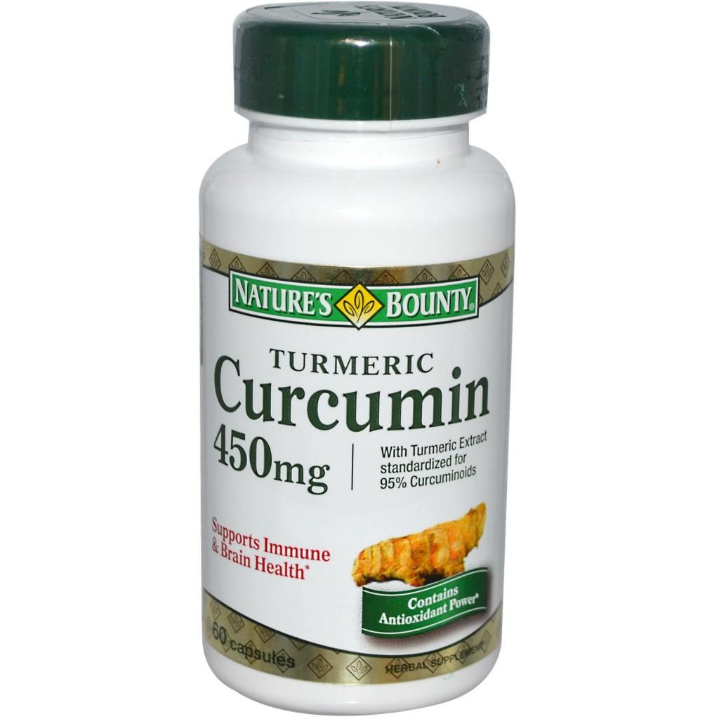 kurkuma 1024x1024 Медицински приложения на куркума