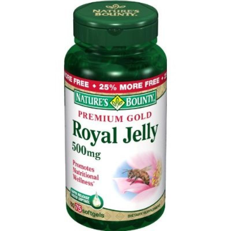 natures royal jelly 800x800 Пчелно млечице   извор на младост